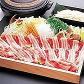 麹蔵 有楽町晴海通り本店のおすすめ料理3