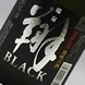 泡盛キャンペーンボトル『翔BLACK 3年古酒』