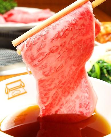 【期間限定!!】焼肉食べ放題コースが期間限定で3480円⇒2480円♪