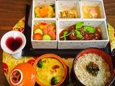 四季の蔵 食楽亭のおすすめ料理3