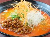 博多長浜ラーメン 一発屋のおすすめ料理3