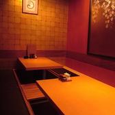 【テーブル席】最大15名様までご利用いただける掘りごたつ個室。宴会におすすめです。