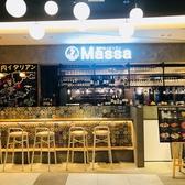 瀬戸内イタリアン massa 広島駅 ekie店の雰囲気3