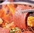 大衆ホルモン焼肉 元祖 二代目 肉まるのロゴ