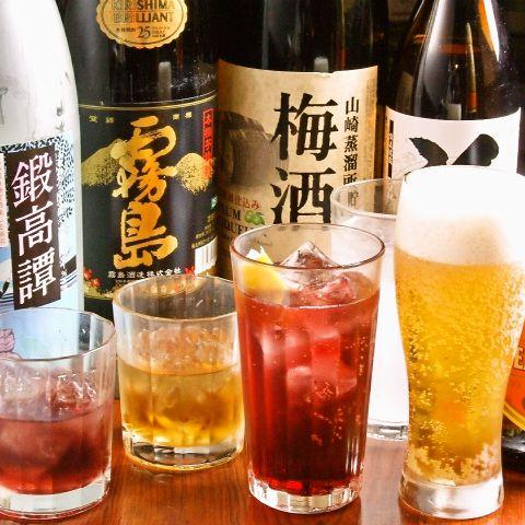 千葉の人気エリア松戸で見つけた飲み会におすすめのコスパ高い居酒屋3選