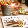 肉バル&イタリアン 三つ星キッチン 川越店のおすすめポイント1