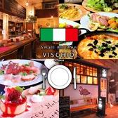 small kitchen VISCHIO ヴィスキオ 鹿児島のグルメ