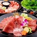 焼肉 さくらぎ SAKURAGIのおすすめ料理1
