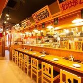 古き良き昭和の時代を感じさせるレトロな雰囲気の店内。木のぬくもりがあふれる気取らない安心の空間です♪いつもの仲間と気楽に飲みたい♪そんな時にピッタリのお店です!