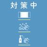 カフェ&ショップ Funning ファンニング 栄店のおすすめポイント3