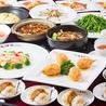 中国菜館 龍祥軒 新橋店のおすすめポイント2