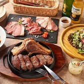 ブラジリアンバル ピッカーニャ 南5条店のおすすめ料理2