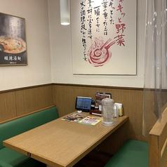 8番らーめん 平面店の雰囲気1