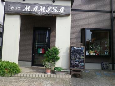 カフェ・マミーサの雰囲気1