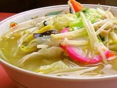 掛川 宝龍のおすすめ料理1