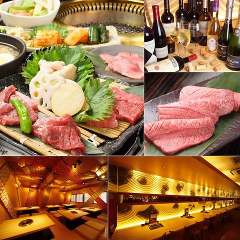 【話題のお店】精肉店直営!最高級厳選黒毛和牛をリーズナブルに食べられる本格焼肉