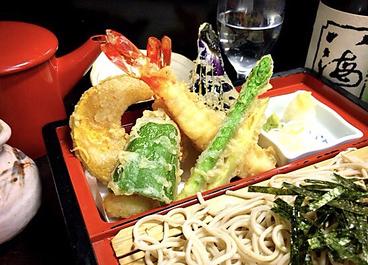 蕎麦だいにんぐ長寿庵 四代目 権七のおすすめ料理1