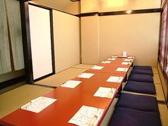【お座敷席その3】人数に合わせ、お席のご用意をいたします。総席数48席・ご宴会最大50名様まで可能です!お席の詳細などはお問い合わせください。※写真は一例です