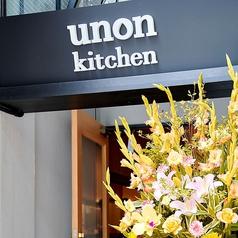 Unon kitchenの写真