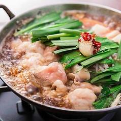 博多野菜串と鳥料理 すみれや 新橋4号店のおすすめ料理1