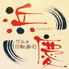 浜慶のロゴ