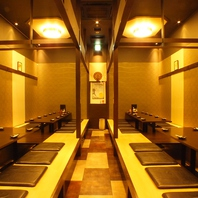 掘り座敷10名~52名ご利用可能の個室を完備しております