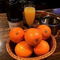 フレッシュオレンジのカクテル