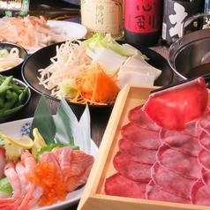 個室居酒屋 かえか 清水駅前店のおすすめ料理1