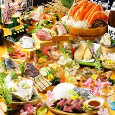 海鮮居酒屋 酒と肉 知床漁場 難波道頓堀のおすすめ料理1