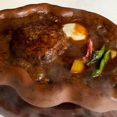 大衆肉食堂 えーびすのおすすめ料理1