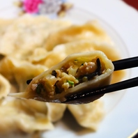 ◇◆本場中国ホテルの味◆◇日替わり「気まぐれ水餃子」