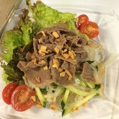料理メニュー写真春雨と牛肉のベトナム風サラダ