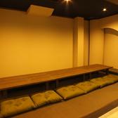 大衆鮪酒場 ひとぼし 糀谷総本店の雰囲気3