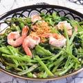 料理メニュー写真カンクン・ウダン ◆空芯菜とエビのニンニク炒め