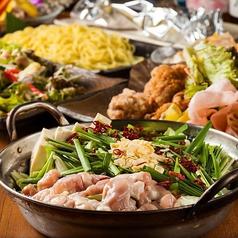 お鍋&個室 お肉で宴会 新宿西口店のおすすめ料理1