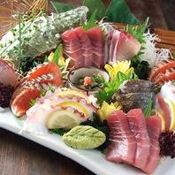市場直送!その日の新鮮な鮮魚をお刺身に。