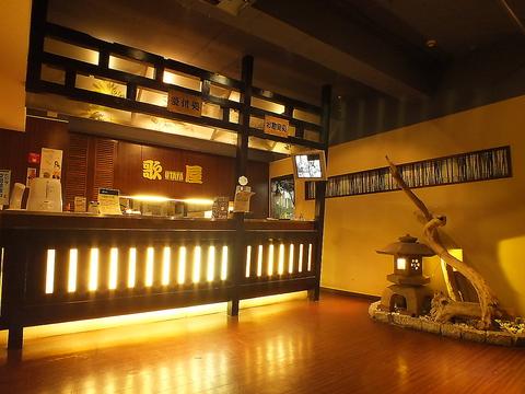 店内には大小様々な部屋が多数あり!JR『札幌駅』西口すぐなので帰りもらくらく♪