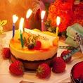 企業様お誕生日会でもご利用いただけます。