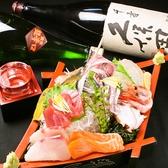 居酒屋 板長 八王子のおすすめ料理3