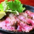 料理メニュー写真厚切り牛タン炭焼き