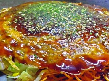 大松 大町のおすすめ料理1