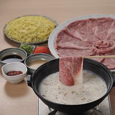 福すし 大宮総本店のコース写真