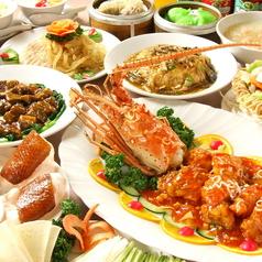 盛香園 別館 横浜中華街のおすすめ料理1