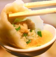 餃包 ぎょうぱお 六本木店のおすすめ料理1