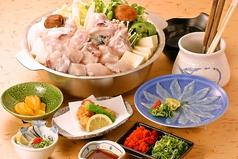 天海のおすすめ料理1