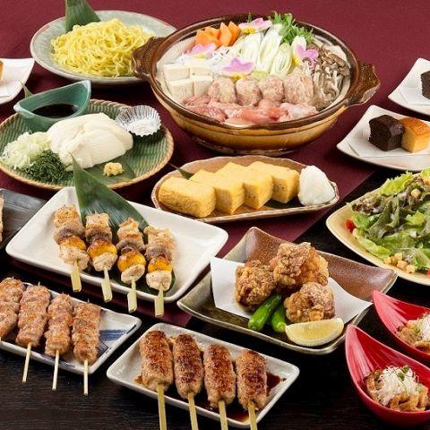 【酉や名物コース】2時間飲み放題付き料理8品4000円(税抜)