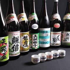 旬魚酒菜 五郎 万代店のコース写真