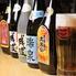 沖縄美ら海鉄板焼き居酒屋 SUNSETのロゴ