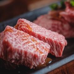 板前焼肉 一笑 西中島のおすすめ料理1