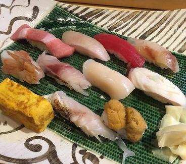 海鮮処 五十集屋のおすすめ料理1